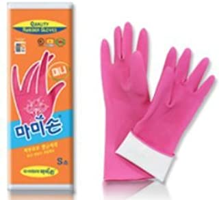 Mamison Quality Kitchen Rubber Gloves (2 Pack) (S)