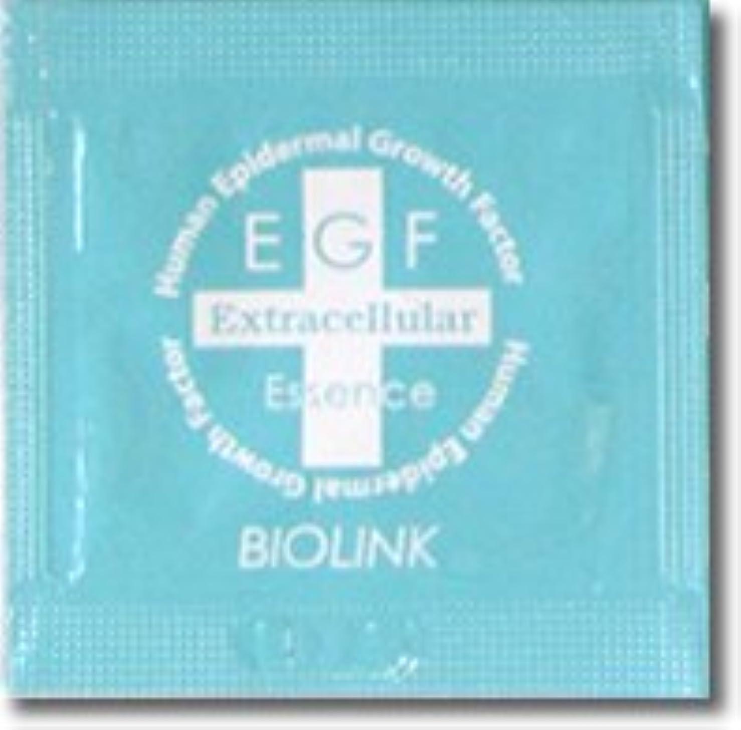 里親補充失礼なバイオリンク EGF エクストラエッセンス 分包 100個+10個おまけ付きセット
