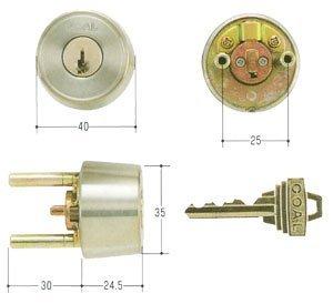 GOAL(ゴール) ピンシリンダー TXタイプ TXP GCY-82 キー標準3本付属 玄関 鍵 交換 取替え テール先端の刻印28 /扉厚31〜34mm向け GCY82 TX /TDDシルバー色