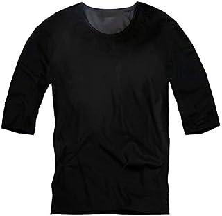 スワンユニオン swanunion メンズ 首狭 Uネック Tシャツ 五分袖 綿 無地 f972-973-va