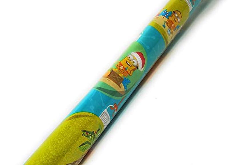 Christmas Wrapping (Bonus Jiggy Themed Writing Tool) Holiday Paper Gift Greetings 1 Roll Design Festive Minion
