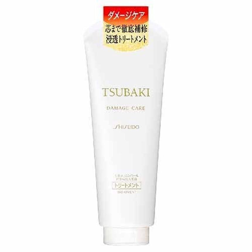 器官女性拮抗する資生堂 TSUBAKI ツバキ ダメージケアトリートメント 200g 1個