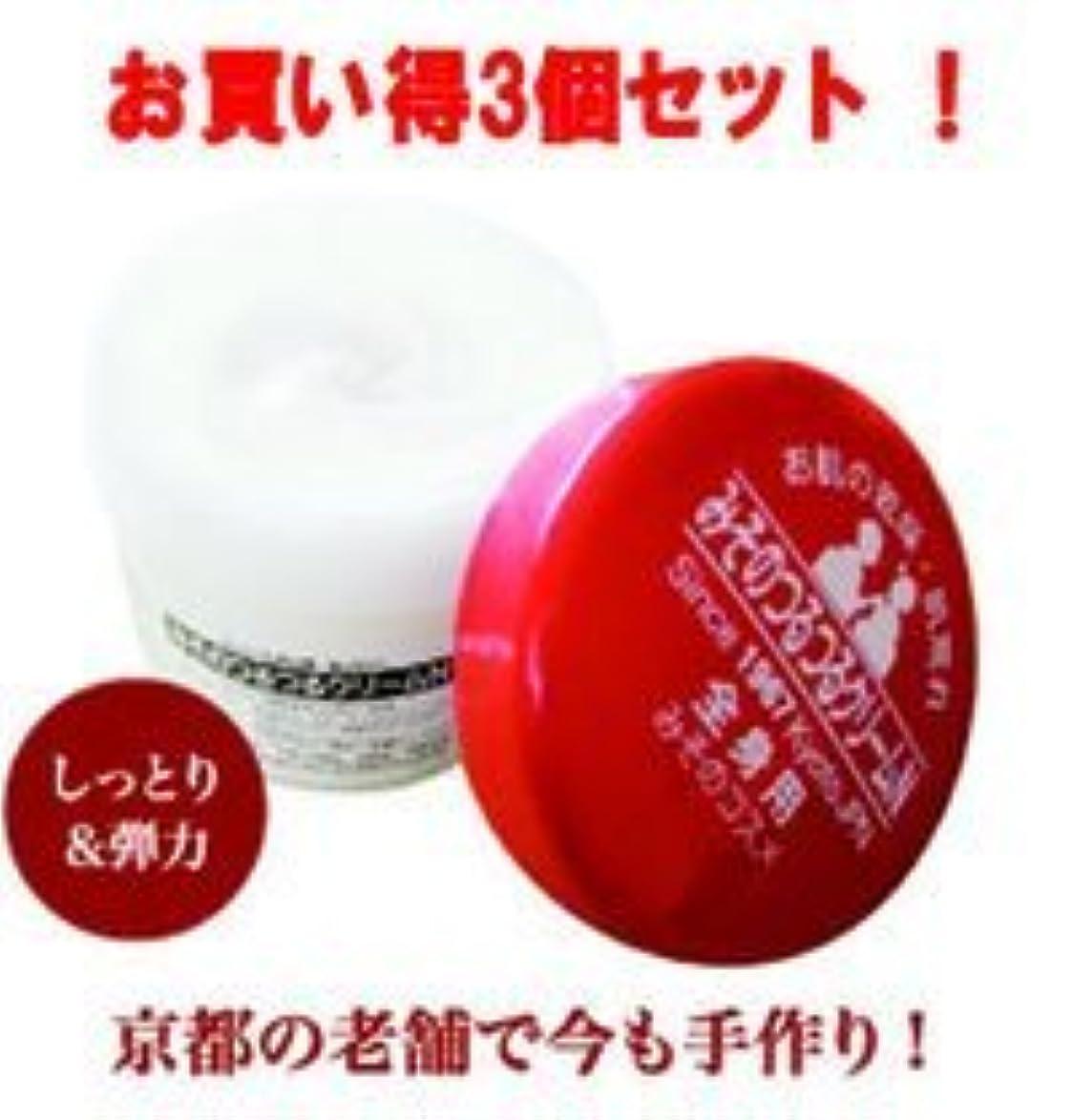 ブロッサム対話バブルみそのつるつるクリームN 110g (お買い得3個セット)