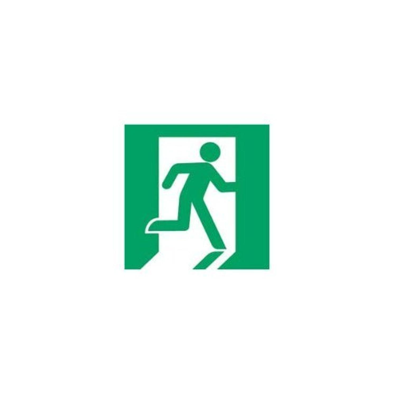 生命体気づく乞食パナソニック 避難口誘導灯用適合表示板(右) C級(10形) 片面用 FK10005