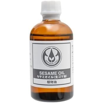 生活の木 セサミオイル(生ごま油) 100ml 2本セット