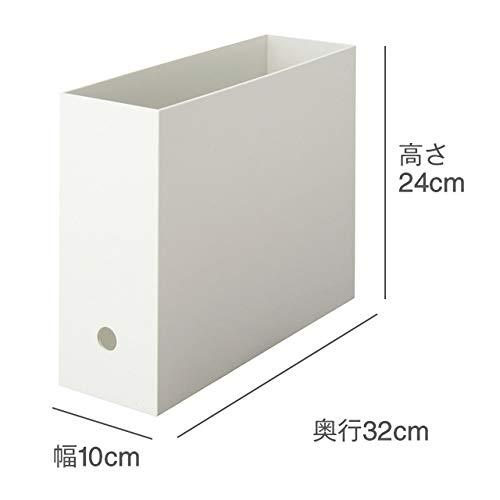 無印良品ポリプロピレンファイルボックス・スタンダードタイプ・A4用・ホワイトグレー約幅10×奥行32×高さ24cm02481629