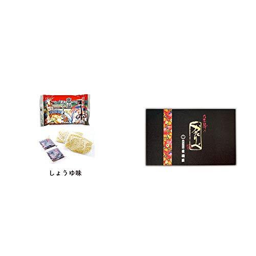 [2点セット] 飛騨高山ラーメン[生麺・スープ付 (しょうゆ味)]・岐阜銘菓 音羽屋 飛騨のかたりべ [12個]