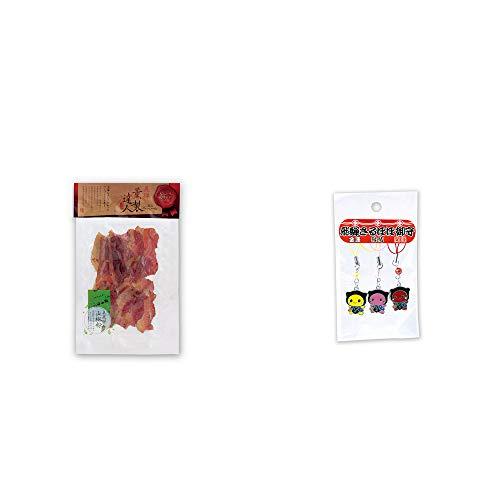 [2点セット] 薫製達人 豚バラベーコン燻製(60g)[飛騨山椒付き]・飛騨さるぼぼお守りストラップ(金運・縁結・開運)3個セット