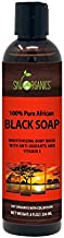 African Black Soap - Raw Natural Soap Ideal for Acne, Eczema, Dry Skin, Psoriasis, Scar Removal, Face & Body Wash, Authentic Liquid Black Soap From Ghana with Cocoa, Shea Butter & Aloe, 8 oz