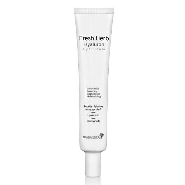 ポップ前述の地味なNATURAL PACIFIC Fresh Herb Hyaluron Eye Cream 30ml/ナチュラルパシフィック フレッシュ ハーブ ヒアルロン アイクリーム 30ml [並行輸入品]