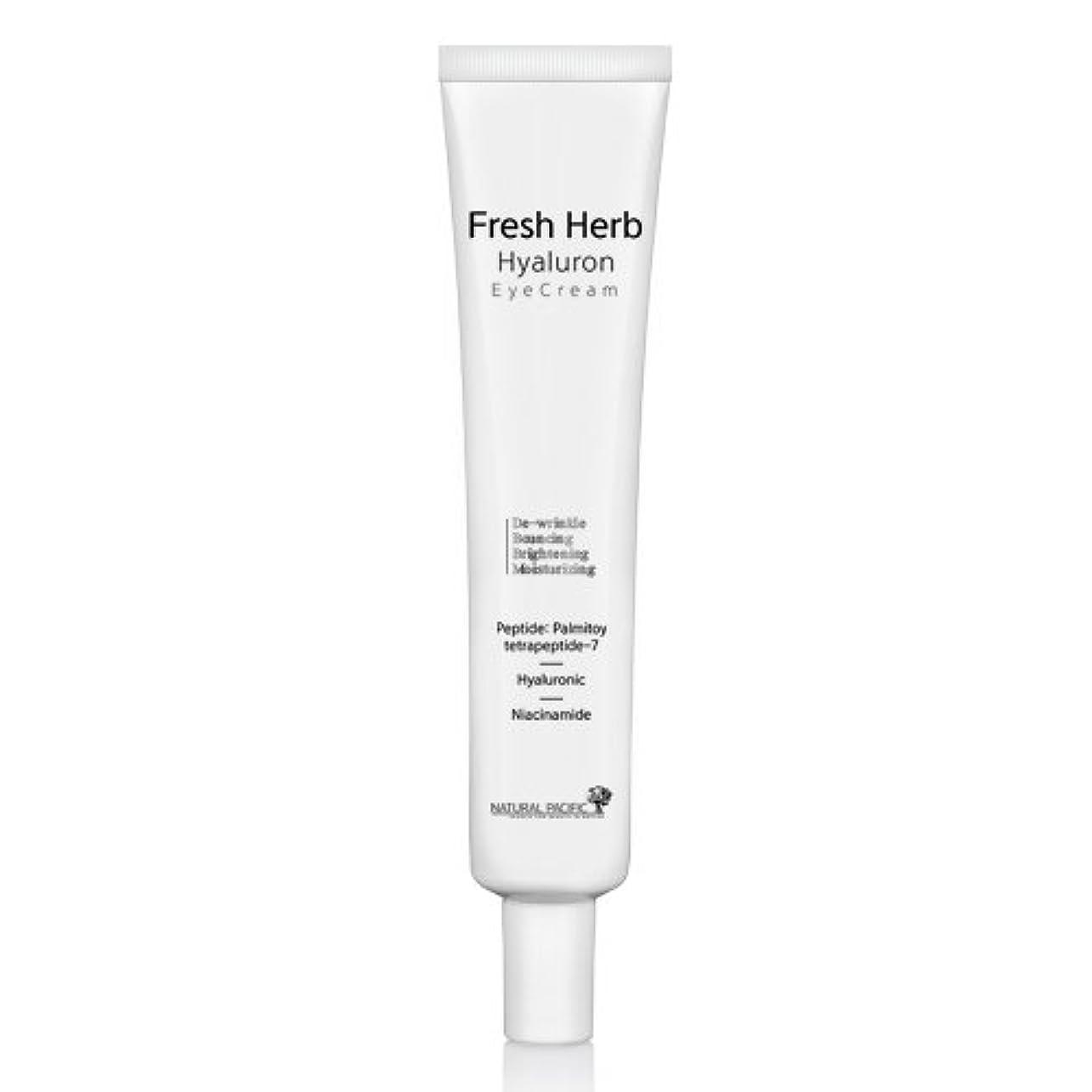 原稿天の鰐NATURAL PACIFIC Fresh Herb Hyaluron Eye Cream 30ml/ナチュラルパシフィック フレッシュ ハーブ ヒアルロン アイクリーム 30ml [並行輸入品]