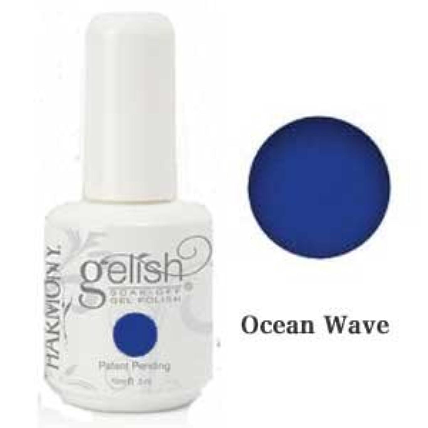 一節マオリ膨らませるHarmony gelishソークオフジェル-Ocean Wave 15ml [海外直送品][並行輸入品]