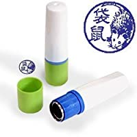 【動物認印】オポッサム ミトメ1 ホルダー:グリーン/カラーインク: 青