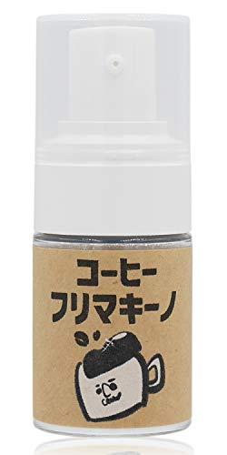 【足の臭い 対策】靴 消臭 スプレー コーヒーフリマキーノ 日本製 無香 除菌 パウダー ワンプッシュ 携帯 サイズ (おかおラベル)