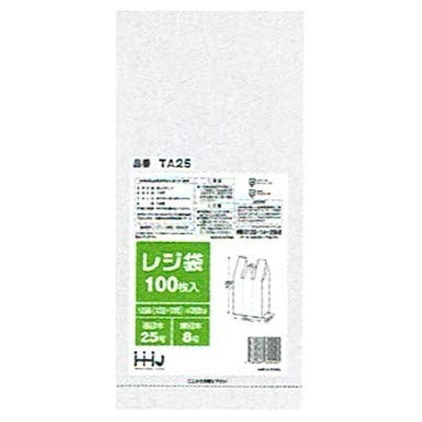 人道的関税リラックス【ケース販売】レジ袋(白)TA25 100枚×20冊  西日本25号東日本8号