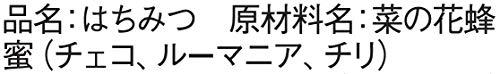 『【セット買い】ブライトザマー アカシアハニー 瓶入り 500g & クリーミーハニー (菜の花はちみつ) 500g』のトップ画像