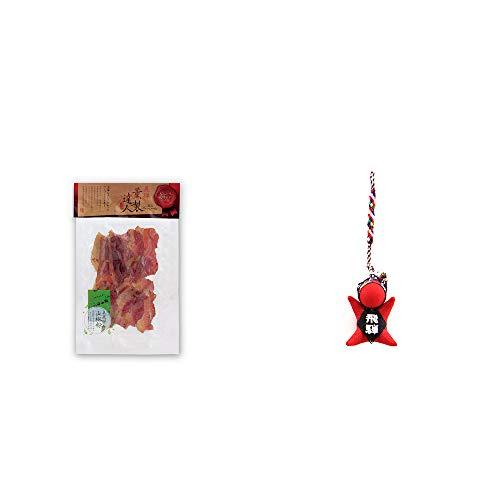 [2点セット] 薫製達人 豚バラベーコン燻製(60g)[飛騨山椒付き]・さるぼぼ根付 【赤】/ ストラップ 縁結び・魔除け //