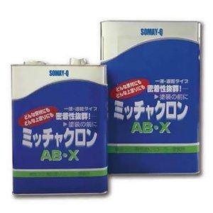 染めQ ミッチャクロン AB-X/密着プライマー 3.7L