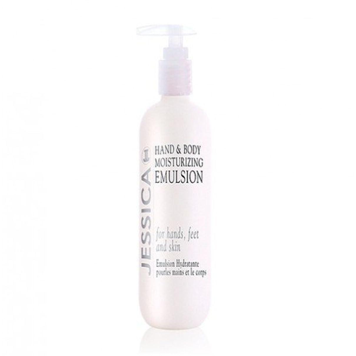 宣伝キャンプ結紮Jessica Hand & Body Essentials - Moisturizing Emulsion - 32oz / 947ml