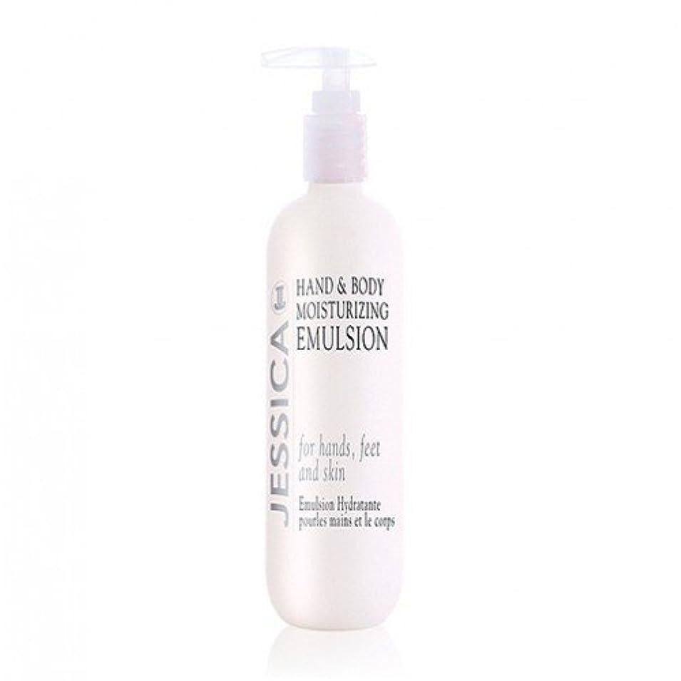 専門知識現代類人猿Jessica Hand & Body Essentials - Moisturizing Emulsion - 32oz / 947ml