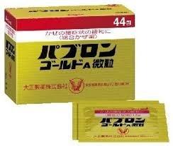 Taisho Medicine Powder パブロンゴールドa微粒, 44 Packs - 酵素剤・リゾチーム塩酸塩に、去痰効果の優れたグアイフェネシンを配合し、きれにくい痰を出しやすくする微粒タイプの総合風邪薬です。解熱鎮痛薬、抗ヒスタミン薬、さらに発熱などで消耗しやすいビタミンB1・b2を配合しています。医薬品。