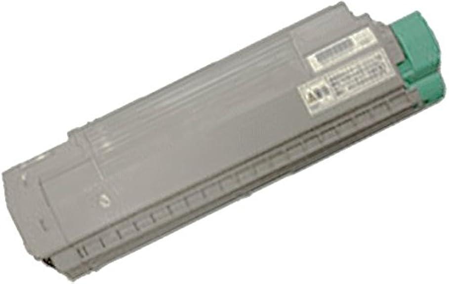 インフレーションローン淡いTS3400K ブラック (緑レバー) リサイクルトナー ムラテック レーザープリンター/FAX/コピー機/複写機/フルカラー複合機/村田機械用