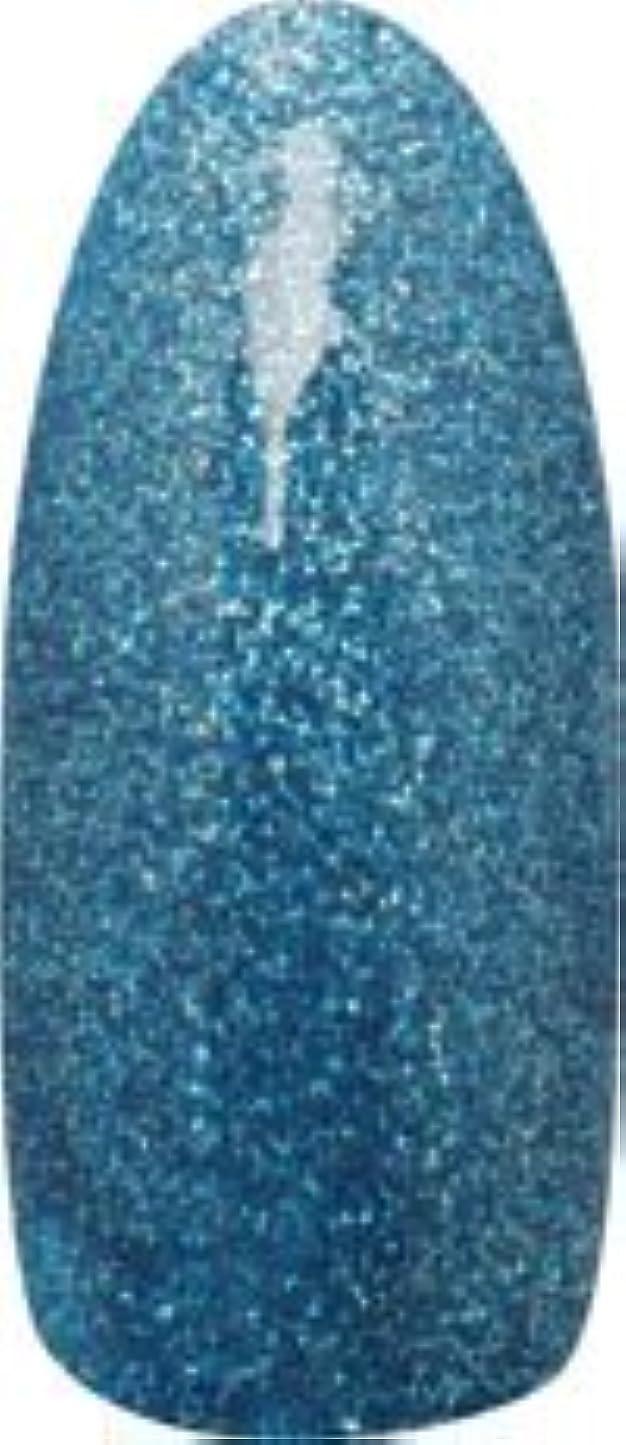 ソート完璧な月★para gel(パラジェル) アートカラージェル 4g<BR>G008 スーパーブルー