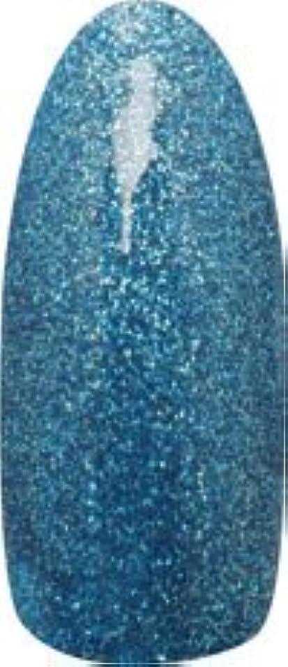 偽物アジア取り壊す★para gel(パラジェル) アートカラージェル 4g<BR>G008 スーパーブルー