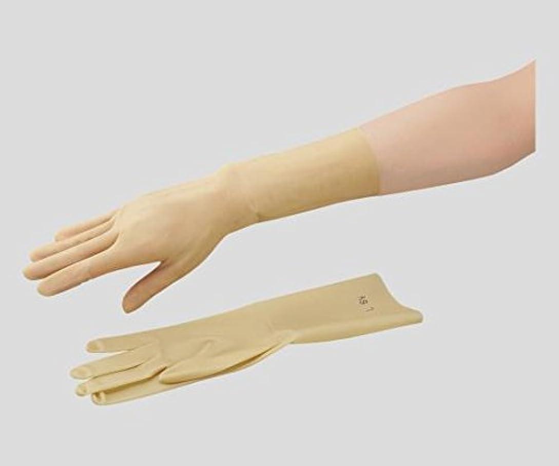 ロバ連鎖激しい東和コーポレーション2-8705-03ラテックス手袋15-7.5