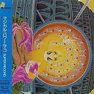 SUPER RECORD(紙ジャケット仕様)