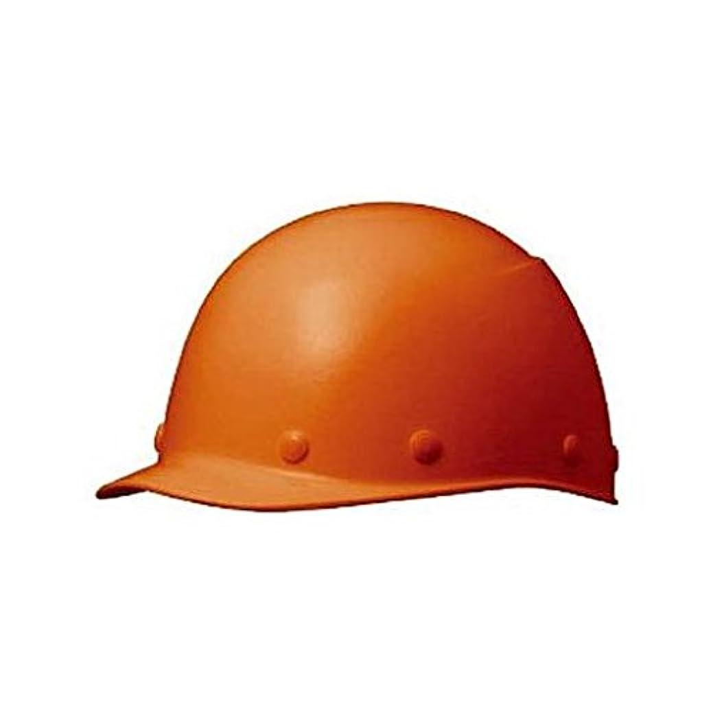 ディンカルビルトークンサーバントFU69937 FRP製ヘルメット 野球帽型
