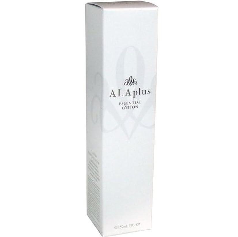 非常にスコットランド人やめる潤いを保ち、柔らかく滑らかなお肌へ!保湿化粧水 150mL