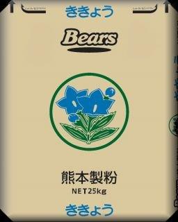 国産 【 中力粉 】 高級麺用小麦粉 ききょう 25kg 業務用 麺用 小麦粉