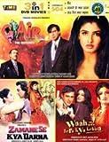 Gair (1999) Country: India Language: Hindi Year: 1999 Color/BW: COLOR Category: Feature Film Genre: Action, Drama Cast: Ajay Devgan, Raveena Tandon, Amrish Puri, Reena Roy, Kiran Kumar, Paresh Rawal, Sulabha Deshpande, Satyendra Kapoor, Achyut Potdar...