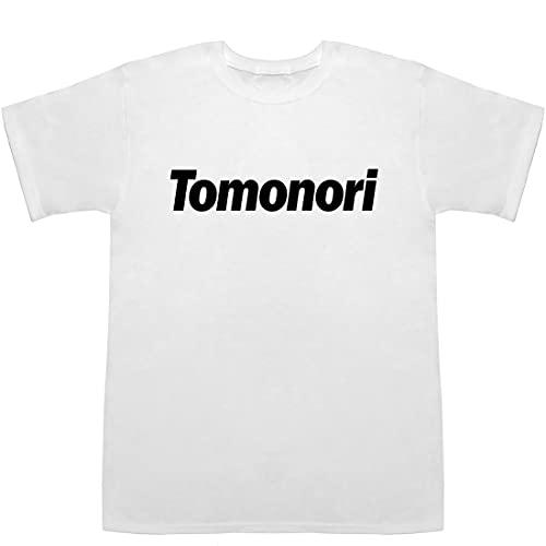 Tomonori とものり 友則 智則 智徳 智紀 仁徳 ティーシャツ ホワイト S【名前シール】【名前ランキング】