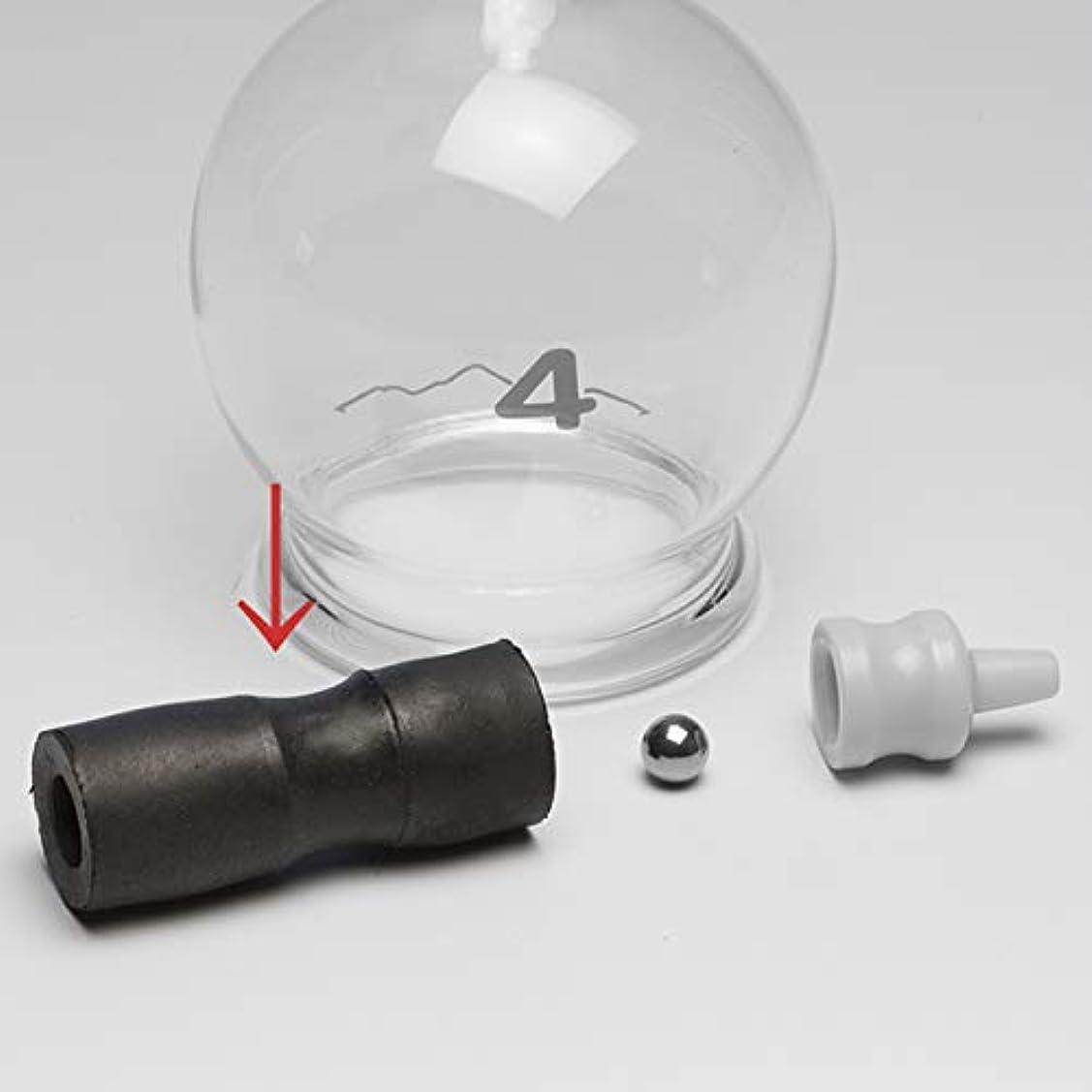 遺産告発者週末霧島ガラス玉(電動吸い玉機器用吸着具)用黒ゴム弁(ゴムのみ)|吸灸