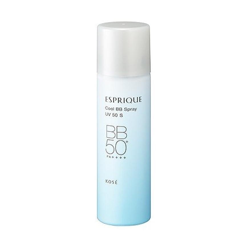 光のアラート低下コーセー エスプリーク ひんやりタッチ BBスプレー UV 50 S 35g #02 標準的な肌色