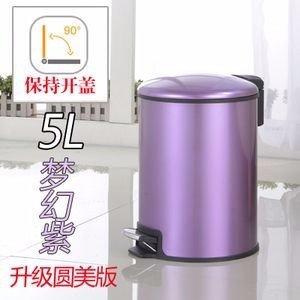 Xiuxiutian Bacs à ordures extérieurs Pied en Acier Inoxydable santé latrines Salon Cuisine Chambre à Coucher de Style 7 Poubelle 5L,