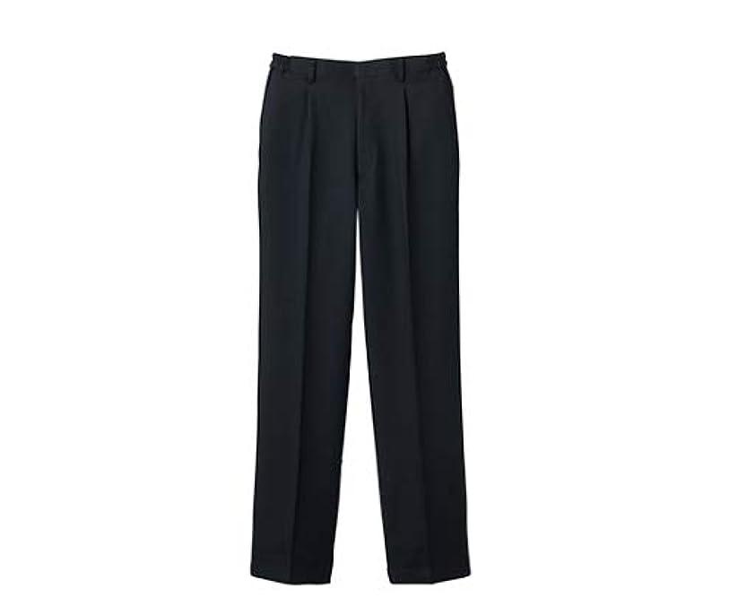 縮れた適応的ピッチパンツ 男女兼用 黒 裾ネット付/61-6124-29