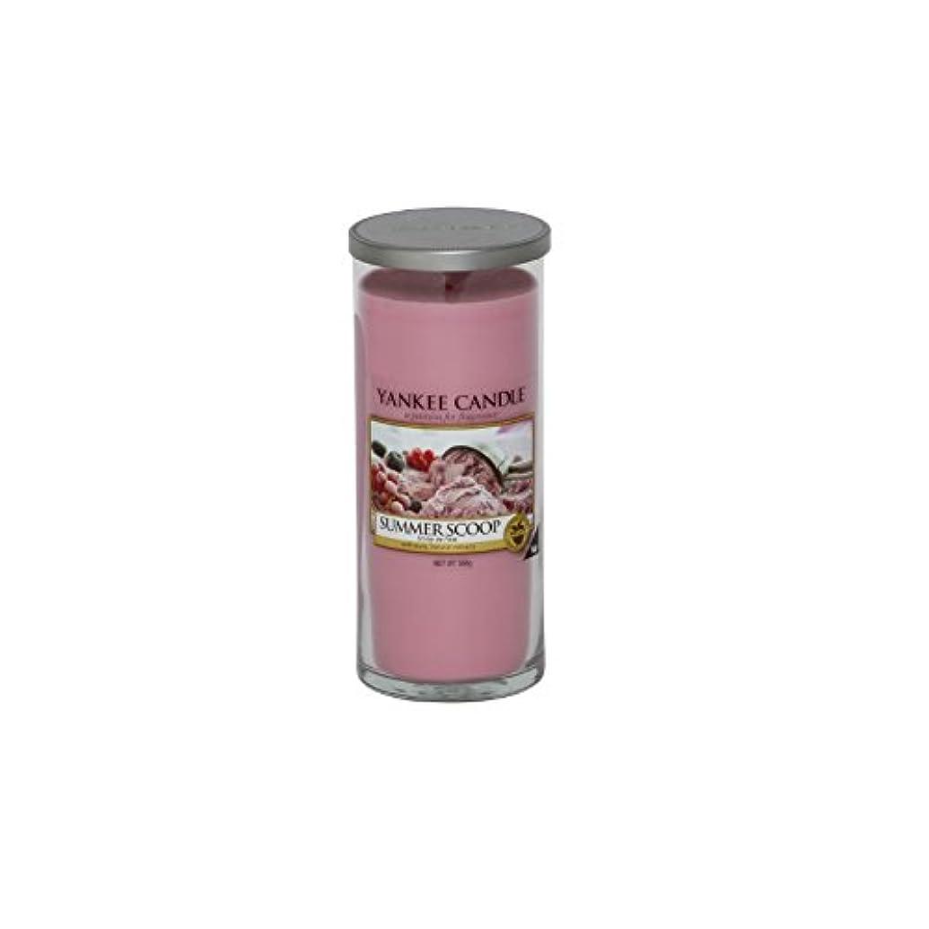 噴火消すコンセンサスYankee Candles Large Pillar Candle - Summer Scoop (Pack of 6) - ヤンキーキャンドル大きな柱キャンドル - 夏のスクープ (x6) [並行輸入品]