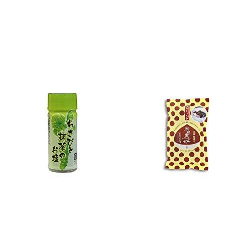 [2点セット] わさびと抹茶のお塩(30g)・木の実よせ くりくり味(5個入)
