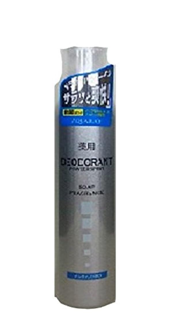 人道的不安定なディレイアクアルーチェ 薬用デオドラントスプレー せっけんの香り 205g