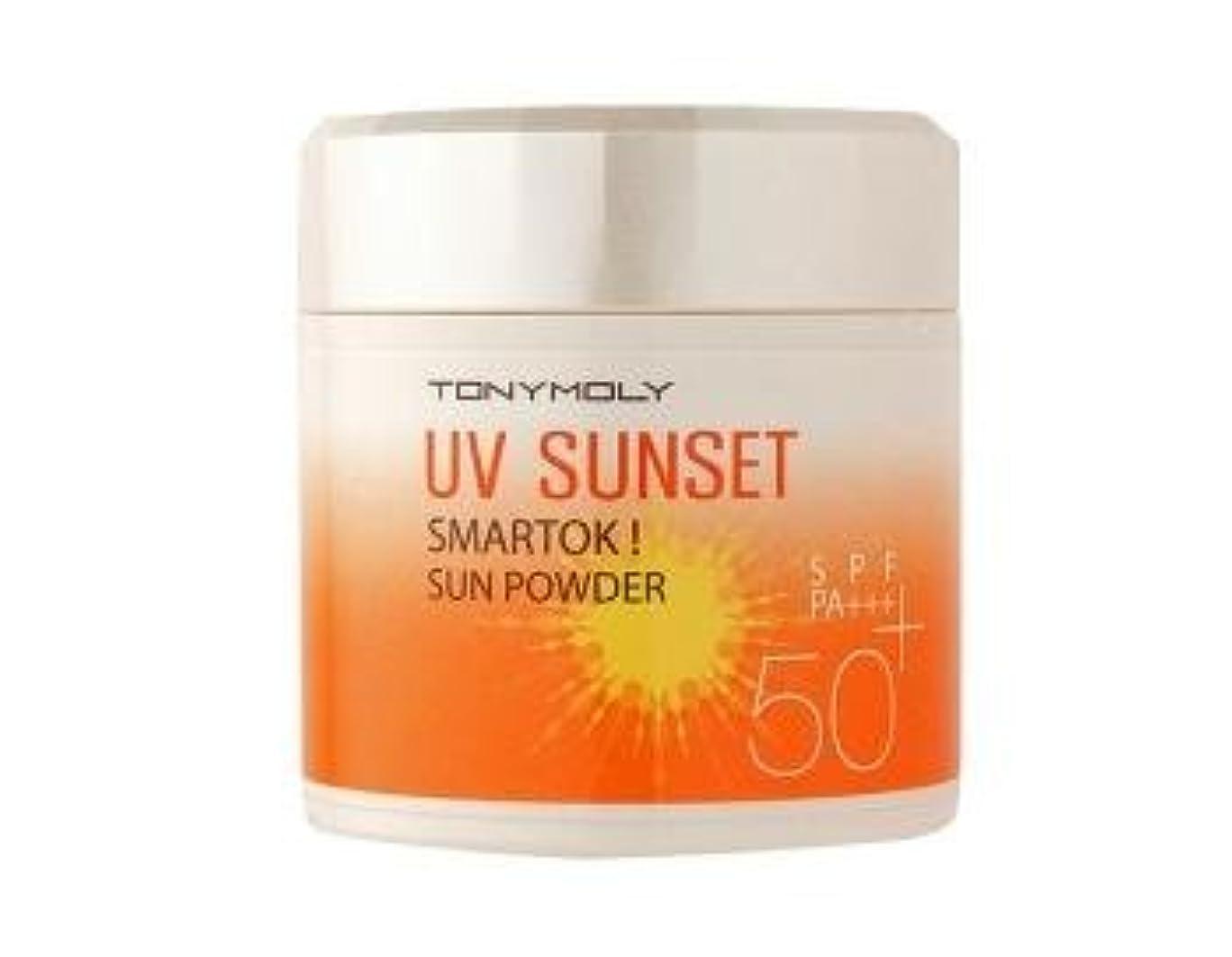 野な混合日曜日TONYMOLY(トニーモリー) UV サンセット スマトック サン?パウダー SPF50+/PA+++ 9.5g
