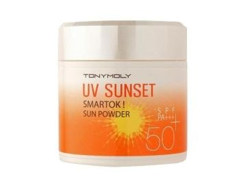 ホイッスルについて昇進TONYMOLY(トニーモリー) UV サンセット スマトック サン?パウダー SPF50+/PA+++ 9.5g