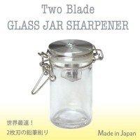 日用品雑貨 便利グッズ 日本製 グラスジャーシャープナー PS200W
