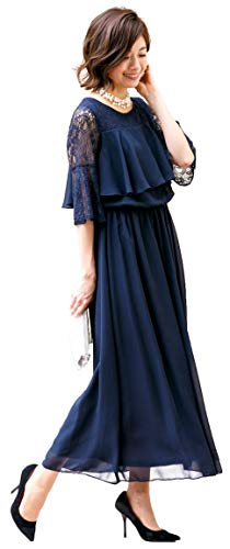 [アールズガウン]結婚式 ワンピース 披露宴 大きいサイズ レディース お呼ばれ 母親 ロングドレス 体型カバー フォーマル 袖あり FD-1171574(M,ネイビー)