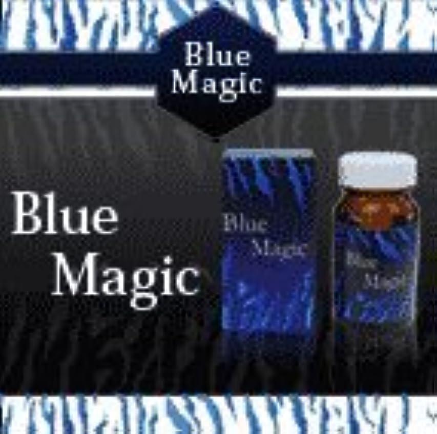アイロニーゴージャス不実「Blue Magic」ブルーマジック (ダイエットサプリメント) 5個セット