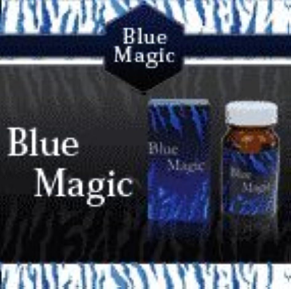 コンパクト週末オフ「Blue Magic」ブルーマジック (ダイエットサプリメント) 5個セット