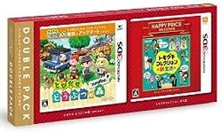 3DS とびだせ どうぶつの森 amiibo+・トモダチコレクション 新生活 ダブルパック