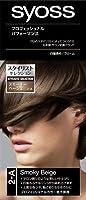 シュワルツコフヘンケル サイオスヘアカラーC 2Aスモーキーベージ クリームタイプのヘアカラー(おしゃれ染め) 女性用×36点セット (4987234360628)
